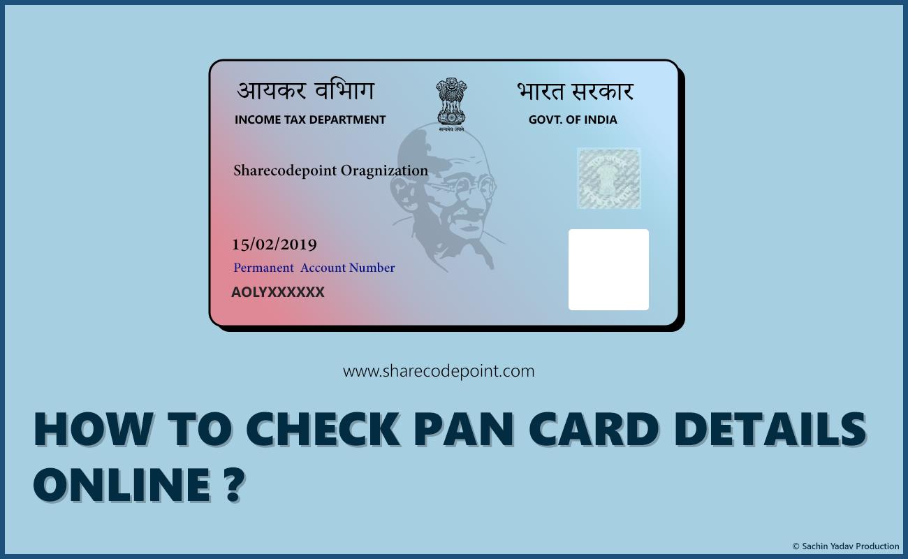 see pan card