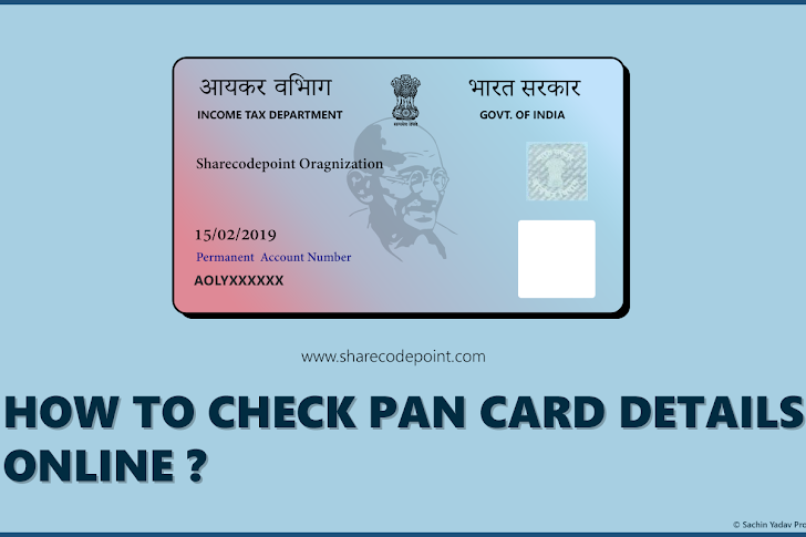 How to check pan card details using pan card number