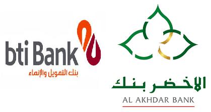 مؤسسة الحسن الثاني للصحة توقع اتفاقيات مع البنوك التشاركية