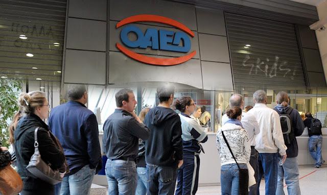 ΟΑΕΔ: Τέσσερα προγράμματα για 45.000 ανέργους έως