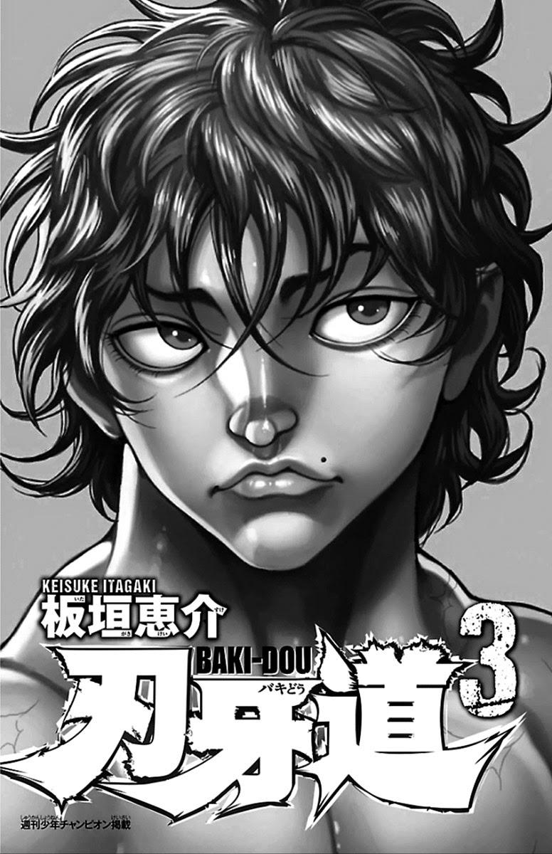 Baki Dou Chapter 18: The Beginning - MangaHasu