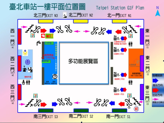 台北車站台鐵平面地圖