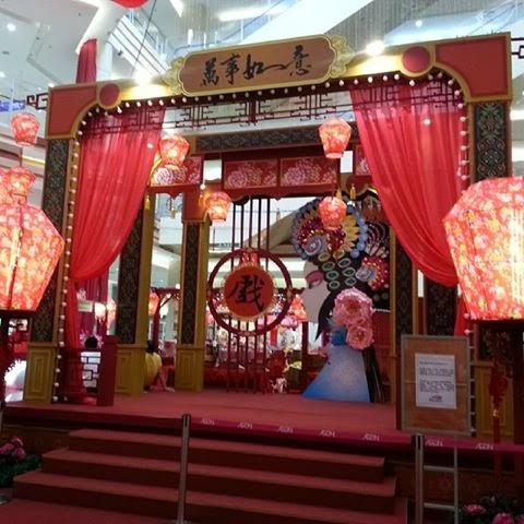 www.mieranadhirah.com: Chinese New Year decorations