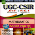 CSIR CBSE UGC NET SET FET MATHEMATICS Solved Papers PDF Download - MCQs, FAQs: GATE, SLET, etc.