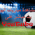 Koora Online Tv Live Streaming Football