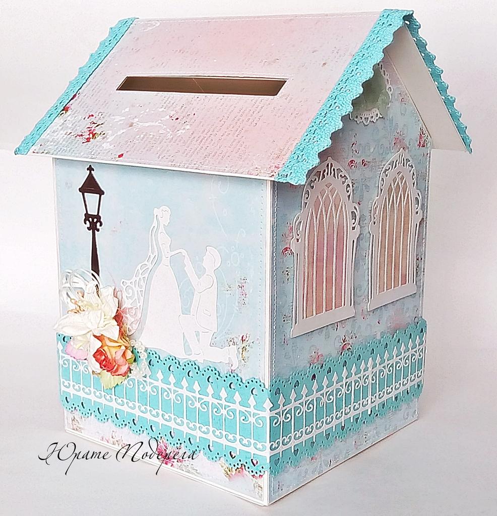 Картинки, открытка домик на свадьбу