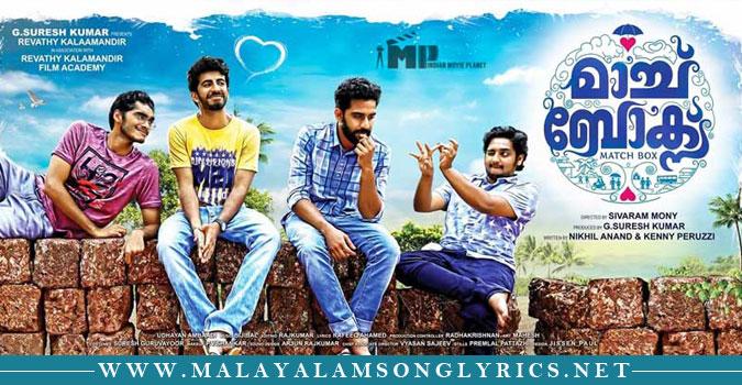 Oraayiram Mughangal Lyrics - Matchbox Malayalam Movie Songs Lyrics