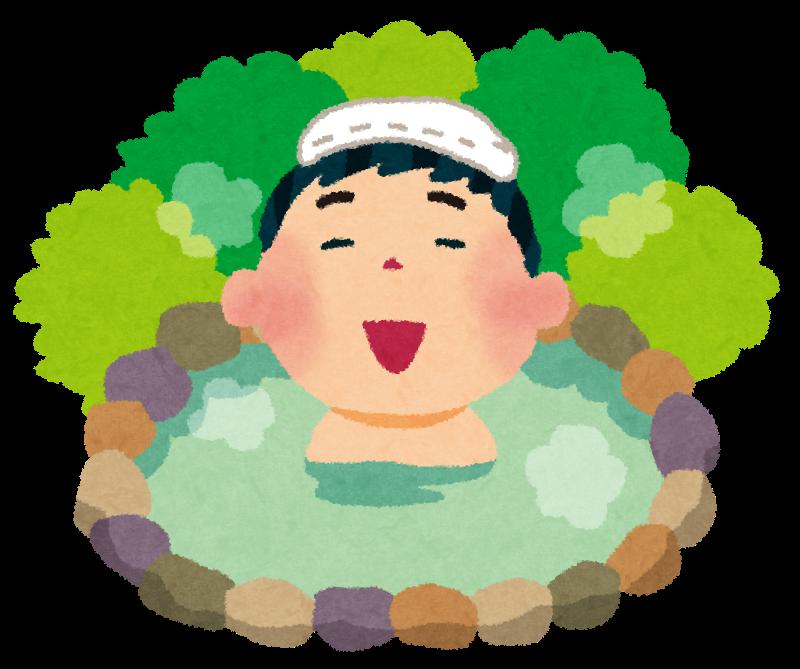 鹿児島の温泉を探そう- 鹿児島温泉情報 - 鹿児島温 …