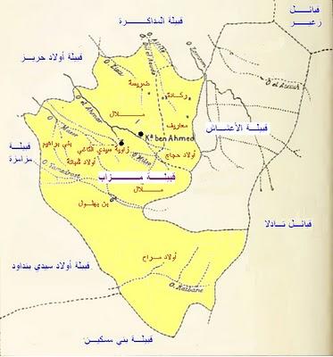كتاب تاريخ اليمن pdf