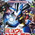 Pokémon: Lucario and the Mystery of Mew (2005) BRRip Dual Audio [Hindi-Eng]