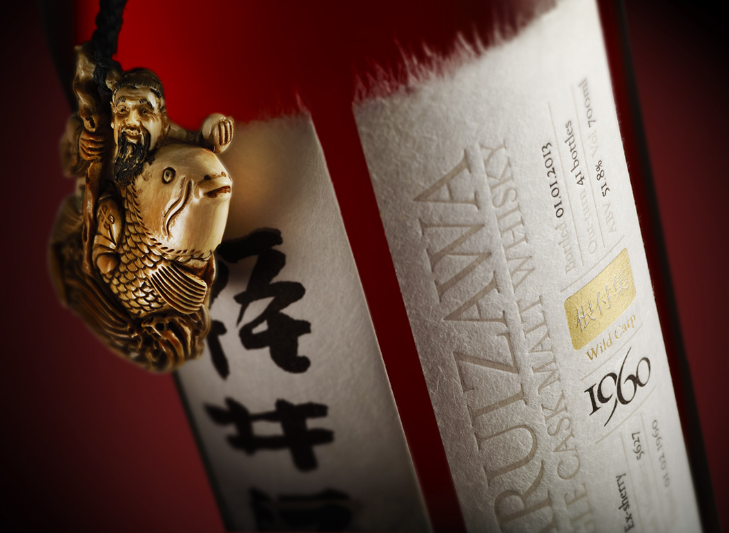 Thiết kế bao bì rượu Karuizawa 1960