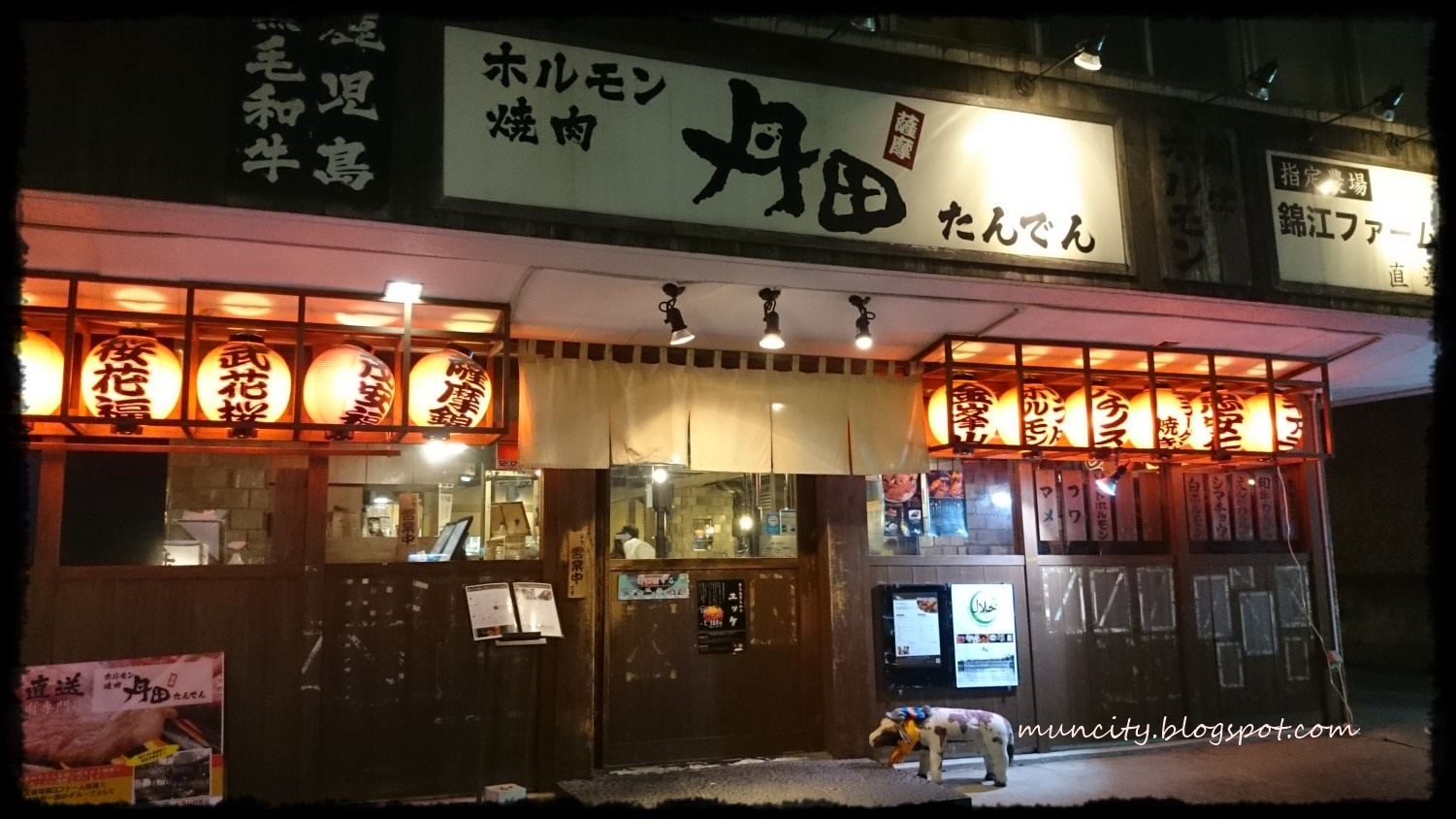 Image result for restaurant yoshiya shinjuku