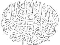 Tulisan Kaligrafi Islam Untuk Diwarnai
