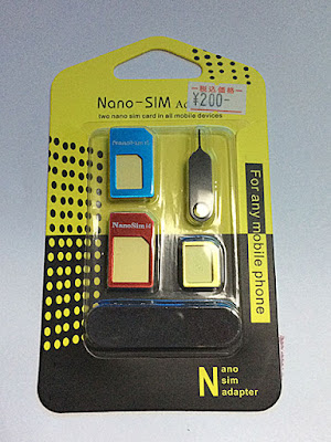 Nano-simアダプター表面
