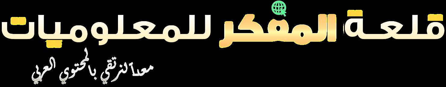 تحميل القرآن الكريم كاملا بصوت القارء الشيخ فارس عباد
