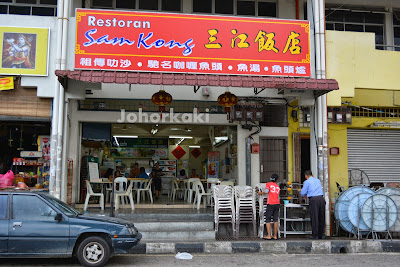 Guangxi-Style-Chicken-Rice-广西白切鸡-Sam-Kong-Restaurant-Johor-Bahru