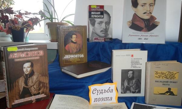 Выставка писателей