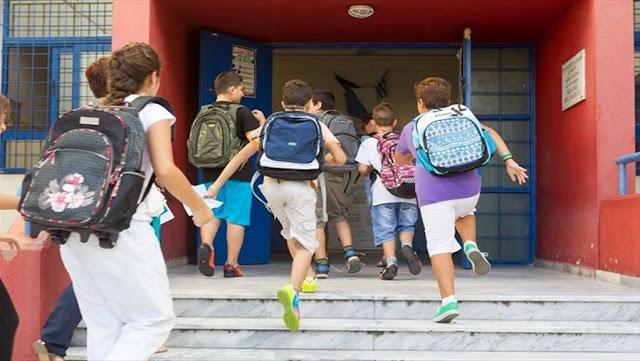 Η Energean συμμετείχε σε πρωτοβουλία δωρεάς σχολικών ειδών σε έξι Δήμους της Ηπείρου