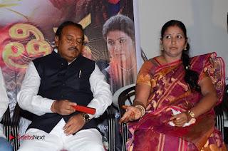 Avanthika Telugu Movie Trailer Launch  0021.jpg