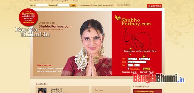 Top 10 Bengali Matrimony Websites In India