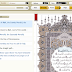 Download Ayat, Software Quran Digital dari King Saud University Gratis
