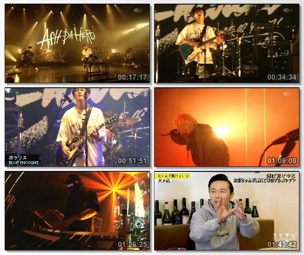 HYDE - LIVE EX 『HYDE』スペシャル対バン+独占コメント [2020.07.24+TS+RAR]
