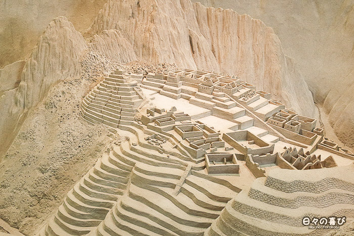 Sculpture de sable macchu picchu