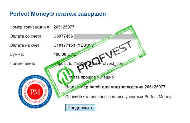 Депозит в Yesss Capital LTD
