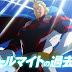 La pelicula de Boku no Hero Academia: Two Heroes nos presenta un nuevo trailer