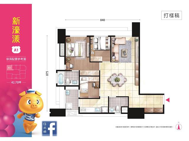 A1 傢俱配置參考圖