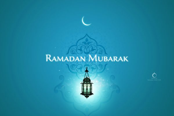 Ramadan Mubarak Greetings 8