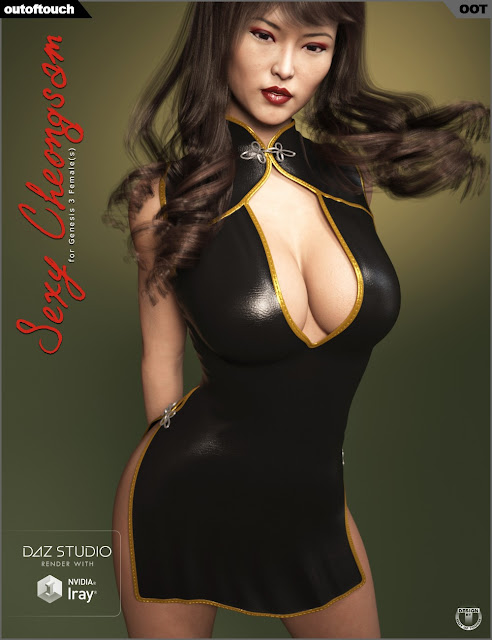 Sexy Cheongsam for Genesis 3 Female