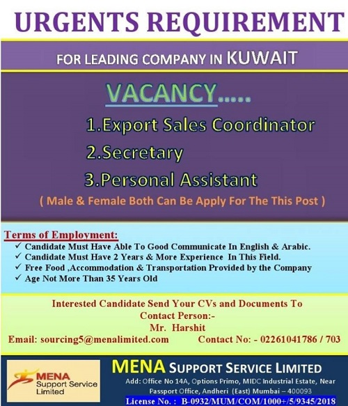 GULF INTERVIEWS 17-5-2019 – GCC JOBS FOR YOU