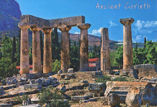 postcard, greece, columns