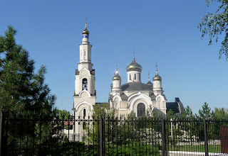Костянтинівка. Свято-Успенська церква. 2007 р.