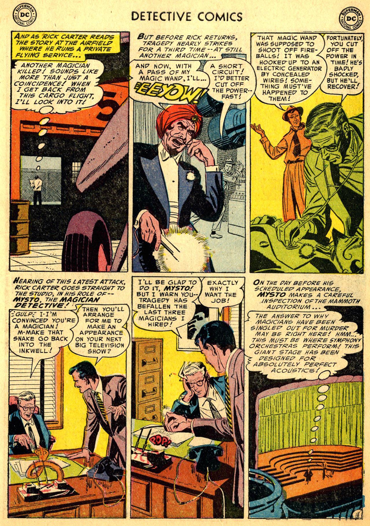 Read online Detective Comics (1937) comic -  Issue #205 - 37