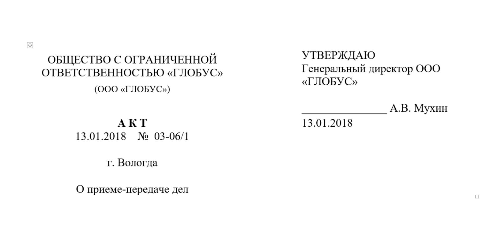 Налоговая в крымске адрес