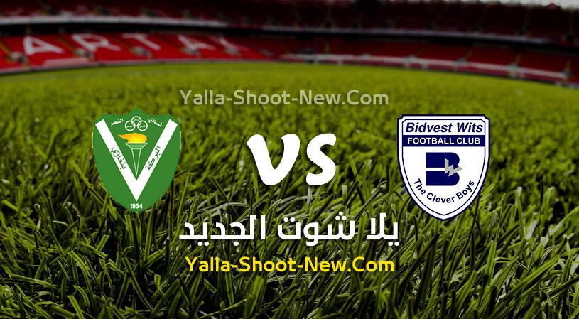 مباراة النصر الليبي وبيدفيست ويتس