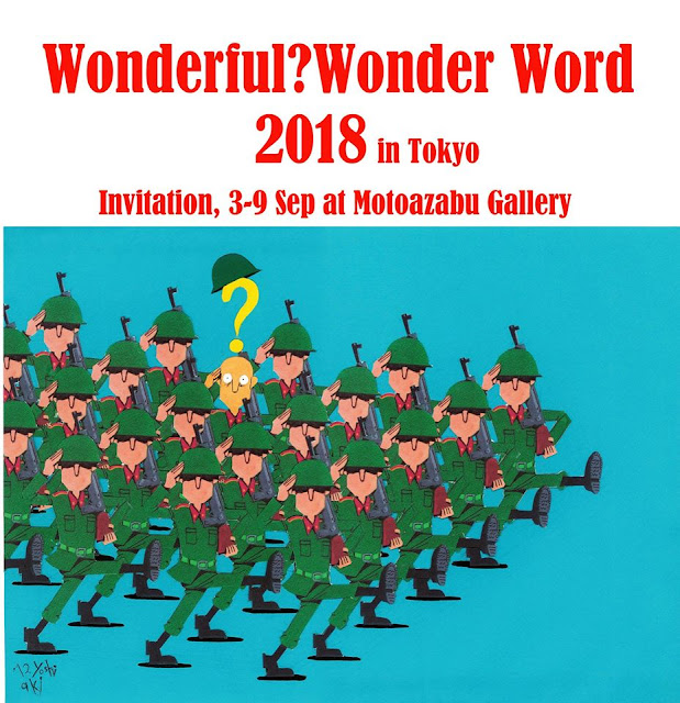 Wonderful? Wonder World 2018, Tokyo