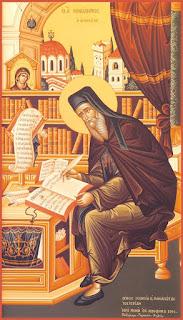 Θεοτοκάριο Αγίου Νικοδήμου του Αγιορείτου