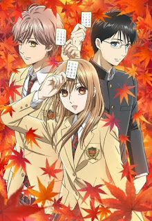 """La tercera temporada anime de """"Chihayafuru"""" se estrenará en abril de 2019."""