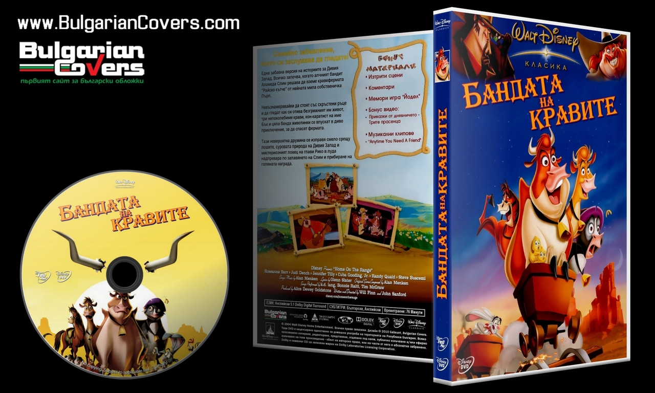 On Dvd Trailer Bride Hometown 26