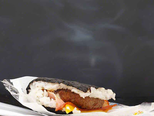 onigiri, steam, cooked