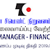Vacancy in Tokyo Cement Company  (Lanka) PLC