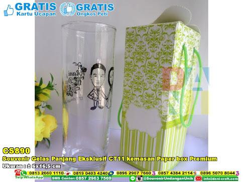 Souvenir Gelas Panjang Eksklusif CT11 Kemasan Paper Box Premium