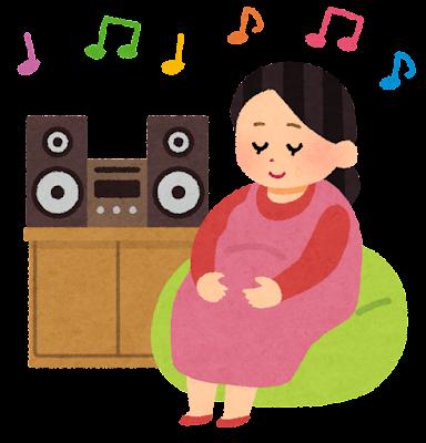 音楽を聴く妊婦のイラスト