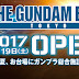 The Gundam Base Tokyo Opens August 19th!