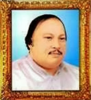 Aap Se Milke Hum, Kuch Badal Say Ga'ay by Nusrat Fateh Ali Khan