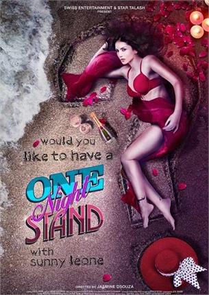 Sunny Leone, Tanuja Virmani Next Upcoming film One Night Stand 2015-16 Wiki, Poster, Release date, Songs list
