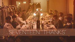 Featured Post: SEVENTEEN Expresses Gratitude with Emotional EDM Track 'Thanks'